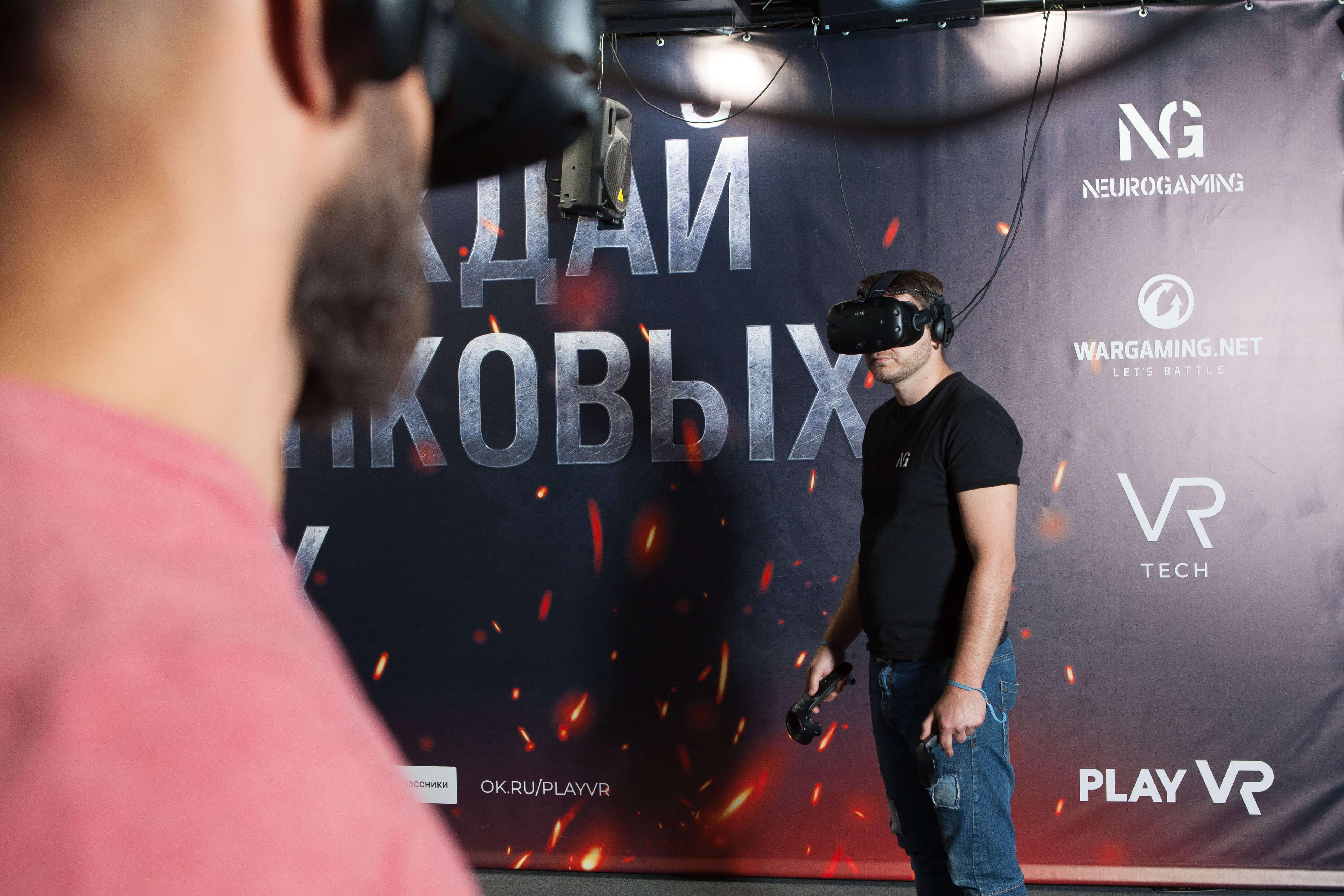 Vr клуб в москва сити вакансий ночных клубов москвы